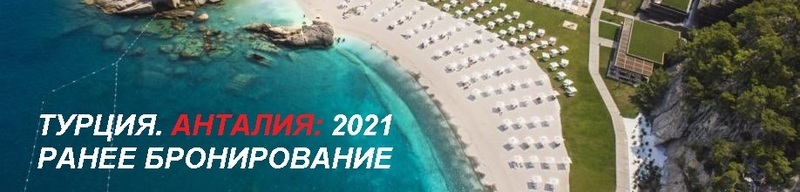 EB  2020